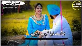 Baixar Akkhiyaan ohyiu rakhiye bhanwen mahiya ghareeb howe|| new romantic||  whatsapp status 2020||