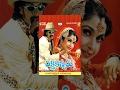 Raktha Kanneru Full Movie