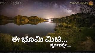 Thayiya Appuge ॥ ತಾಯಿಯ ಅಪ್ಪುಗೆ॥ mother sentiment song॥ Ulidavaru Kandante Kannada WhatsApp states'॥