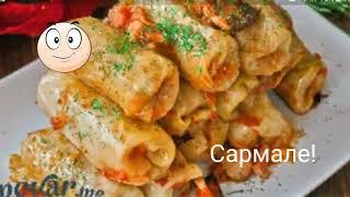 Национальные блюда Малдовы!