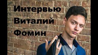 Иллюзионист Виталий Фомин для телеканала Каскад. Калининград