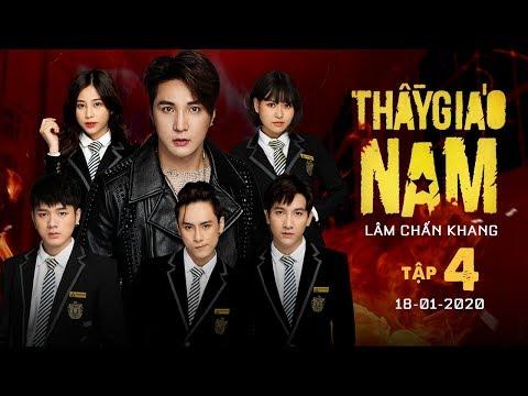 THẦY GIÁO NAM Tập 4 (Trailer)   Phim Tết 2020   Lâm Chấn Khang