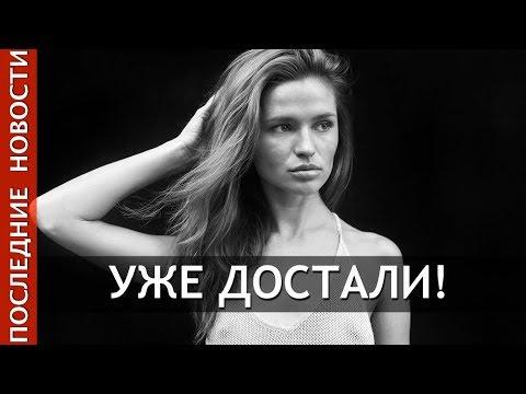 Юлия  Толмацкая: отец  Децла