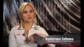 Russian Female Bodybuilders (1/4)