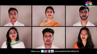 Vande Mataram I Independence Day Song I SaReGaMa Music Academy