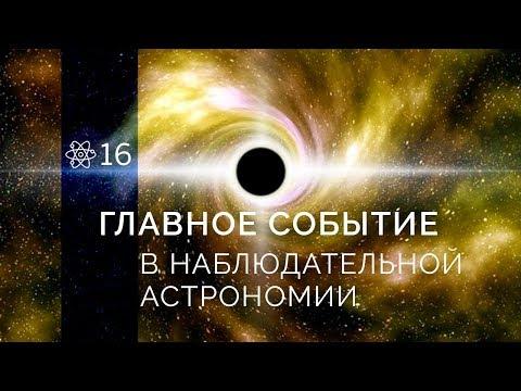 Fun Science / Дайджест новостей науки #16