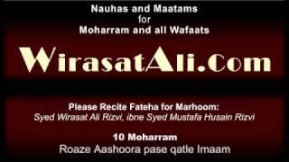 Nauha 10 Moharram -roaz'e Aashoora pas'e qatle Imaam alMuttaqeeN