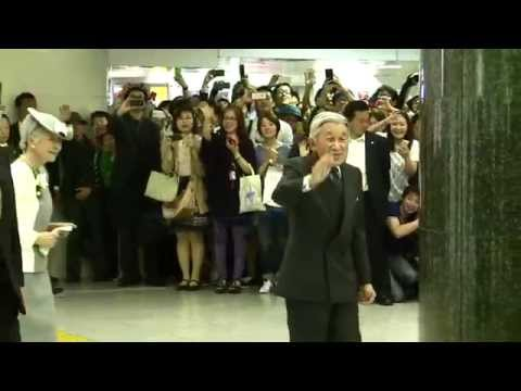 The Emperor, Akihito, and the Empress, Michiko, at Tokyo Station 天皇皇后両陛下(東京駅にて)