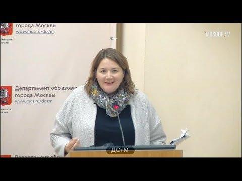 видео: 2101 школа ЗАО рейтинг 162 (191) Святая ОВ зам директора 90% аттестация на 5л ДОгМ 16.10.2018