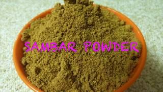 SAMBAR POWDER/SAMBAR PODI RECIPE IN TAMIL WITH SUBTITLE