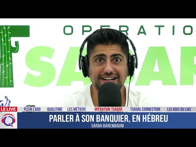 Parler à son banquier, en hébreu - Opération Tsabar #54
