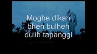 Lagu Madura - Nyandheng Tresnah