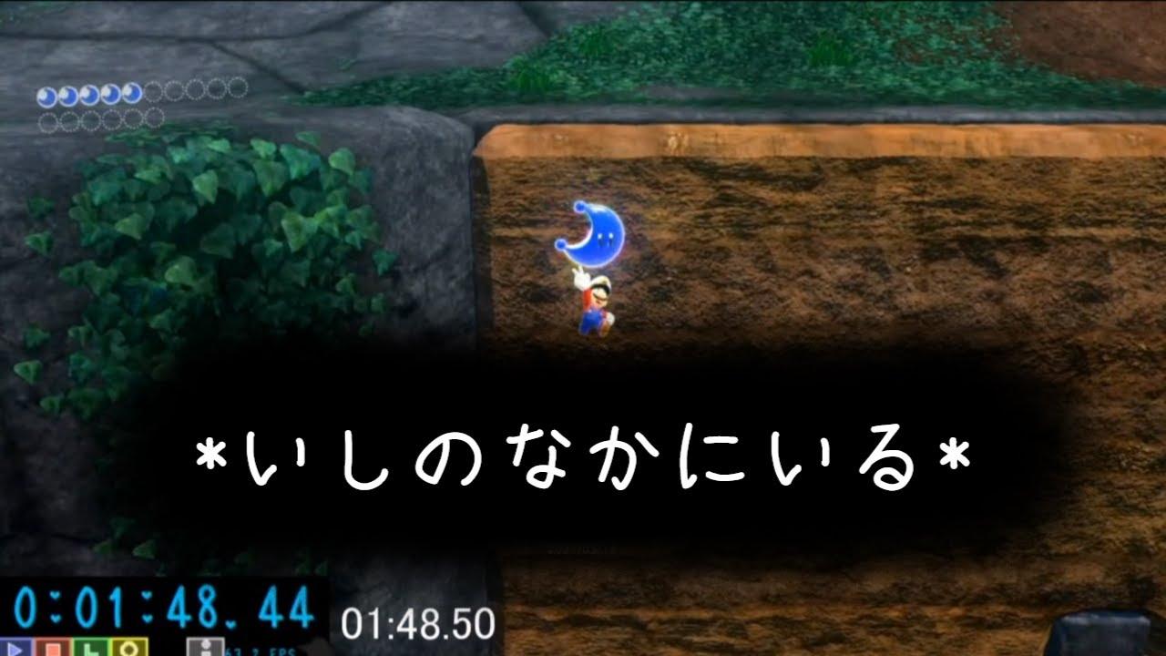 【ワンステTA】森の国 5分11秒(声有り注意)