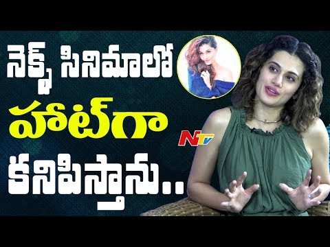 Taapsee About her Roles in Upcoming Movies || Anando Brahma || Exclusive Interview || NTV