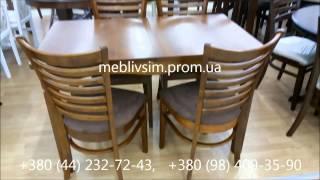 Стол обеденный  CS1568. Купить обеденный стол.(, 2014-01-08T07:34:09.000Z)