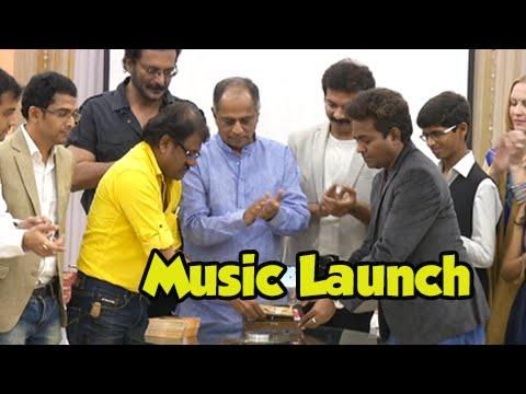 Than Than Gopal | Music Launch (UnCut) | Kartik Shetty | Milind Gunaji | Marathi Movie 2015