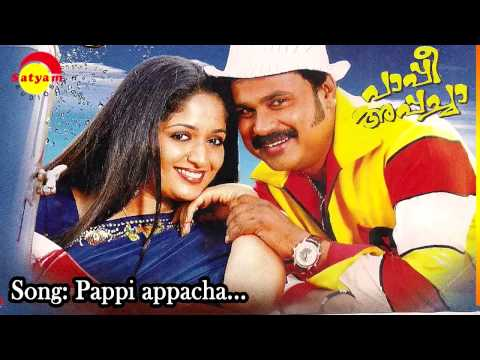 Pappi appacha   -  Pappi Appacha