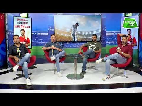 Live India Vs England Post Match:wc अभियान में भारत की जीत से बोनी, Ishan,rahul की धाकड़ बल्लेबाजी   Sports