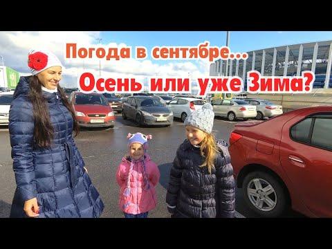 Нижний Новгород. Нижняя часть города. Ашан!  Сентябрь 2019.