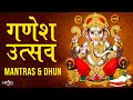 Om Gan Ganpataye Namo Namah -  Ganpati Aarti  - Ganpati Bappa Morya - Ganpati Songs video