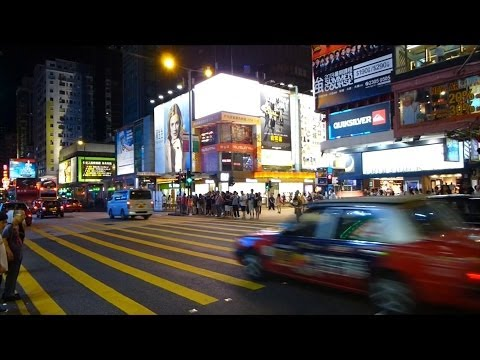 Evening in Mong Kok and Nathan Road (Hong Kong)