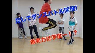 EDAMAME TV #99 足してダンスバトル