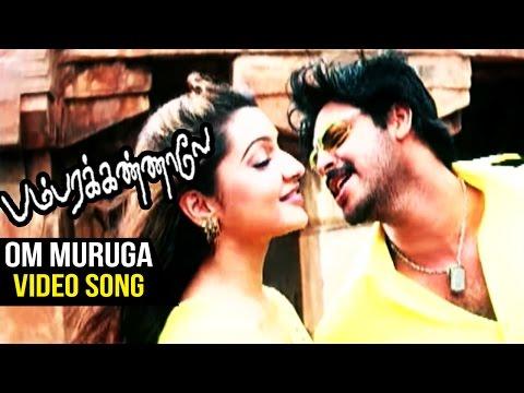 Bambara Kannaley Tamil Movie | Om Muruga Video Song |Srikanth | Namitha | Srinivas