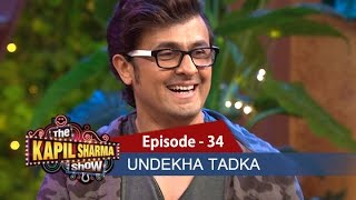 Undekha Tadka | Ep 34 | The Kapil Sharma Show | Sony LIV | HD