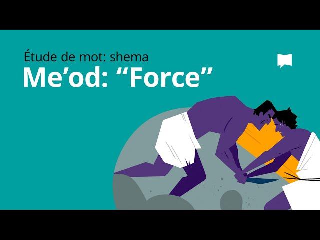 Me'od / Force