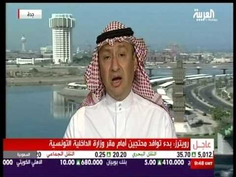 Alkhabeer Capital Executive Director & CEO Ammar Shata on Al Arabia TV, 6 February 2013.