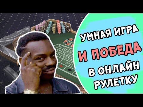 кто крутит рулетку в казино
