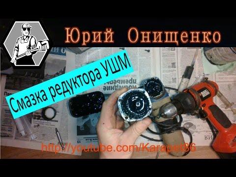Как правильно выполнить ремонт болгарки своими руками