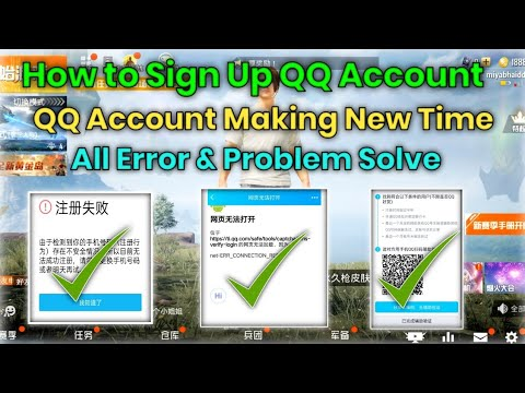 How To Sign Up Qq Account 2021 Qq Account Making Best Time Youtube