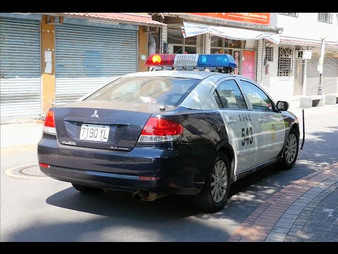 'New Taipei City' (Taiwan) Police Car Responding With Lights