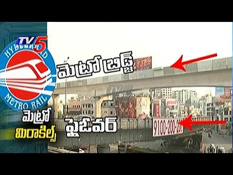 Hyderabad Metro Rail Miracles : Special Report | TV5 News