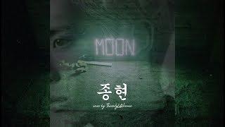 JONGHYUN 종현 - Moon (Tribute/Cover by THEONLYLILHOMIE)