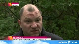 Первый канал  Официальный сайт  Новости  Премьеры  Вещание