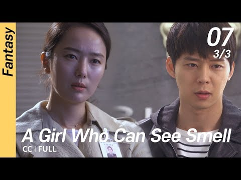 [CC/FULL] A Girl Who Can See Smell EP07 (3/3) | 냄새를보는소녀