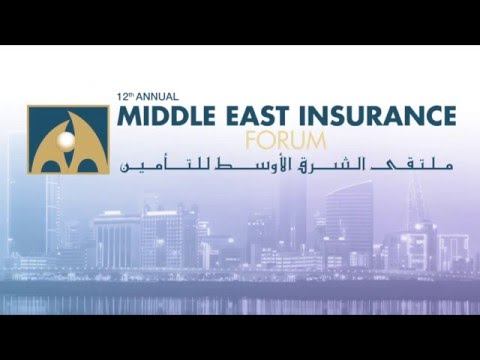Middle East Insurance Forum (MEIF) 2016