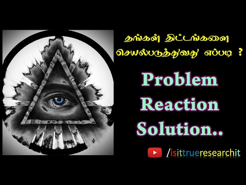How illuminaties excute thier plans ?| Illuminati in Tamil