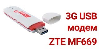 3G USB модем ZTE mf669 обзор