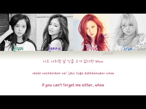 BLACKPINK – Whistle 휘파람 Color Coded HanRomEng Lyrics   Yankat