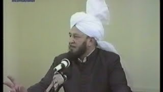 Urdu Khutba Juma on October 14, 1988 by Hazrat Mirza Tahir Ahmad