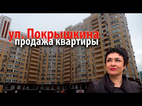 Аренда квартир без посредников в Москве, сдать снять