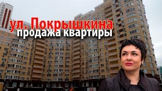 видео Квартиры в Новостройках у метро Тропарёво от застройщика