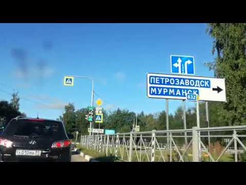 Медвежьегорск дорога по городу Обзор