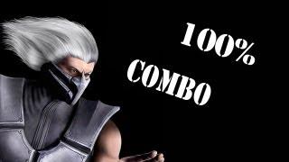 Smoke Combo 107% - Mortal Kombat 9 (PS3/PC/XBOX360)
