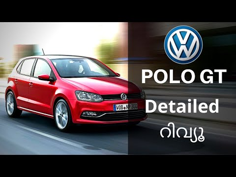 POLO GT TSI Malayalam Review | പോളോ ജി ടി മലയാളം റിവ്യൂ