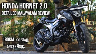 Honda Hornet 2.0 BS6 Detailed Malayalam Review - Strell