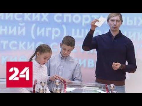 В Москве прошла жеребьевка участников президентских состязаний - Россия 24